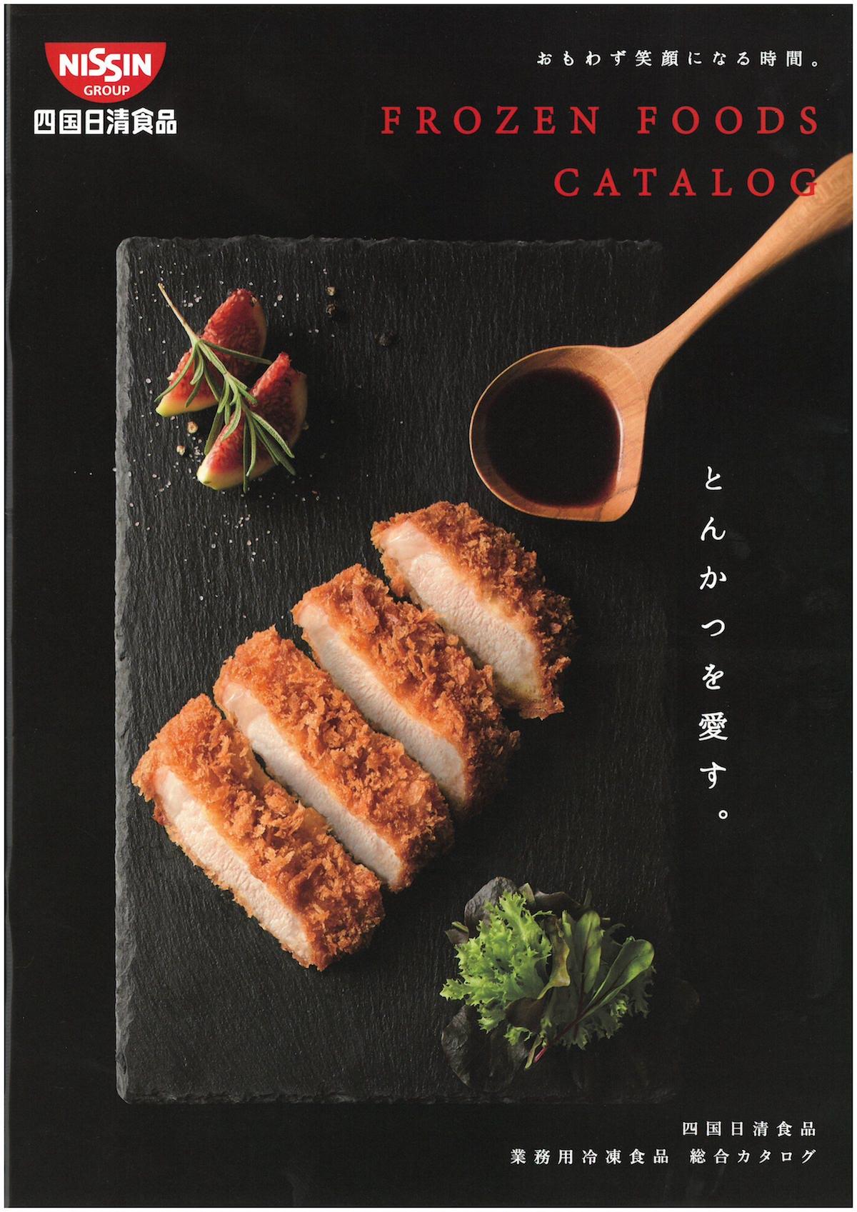 四国日清食品 2016