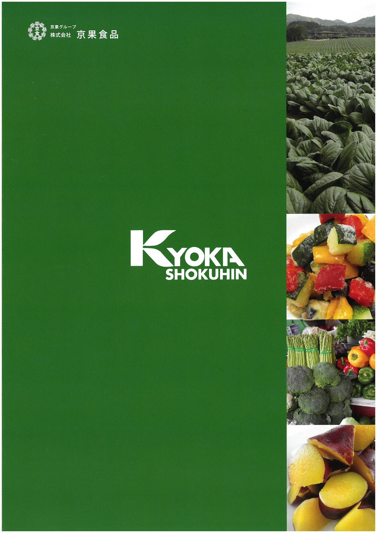 京果食品 Kyokashokuhin
