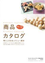 キッコーマンソイフーズ2019商品カタログ Kikkoman Soyfoods Product Catalog