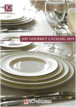 日東ベスト ジョイグルメ2019業務用外食向け食材 総合カタログ
