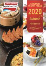 味の素冷凍食品2020総合 Autumn FOOD SERVICE Products Information 味の素冷凍食品㈱業務用総合カタログ