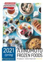 味の素冷凍食品2021総合 Spring FOOD SERVICE Products Information 味の素冷凍食品㈱業務用総合カタログ AJINOMOTO FROZEN FOODS