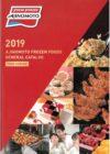 味の素冷凍食品 2019
